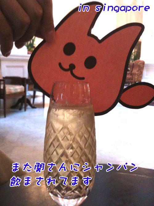トフン・・・フフフ・・(ホテルでまた関さんにシャンパン飲まされました、と言っている)